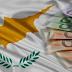 ΙΗΑ: Δυσοίωνες Προοπτικές της Διεθνούς  Διάσκεψης για το Κυπριακό - Καταστροφική Λύση για τον Κυπριακό Ελληνισμό