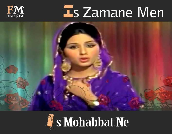 Is-Zamane-Men-Is-Mohabbat-Ne-Mehbood-Ki-Mehandi-(1971)