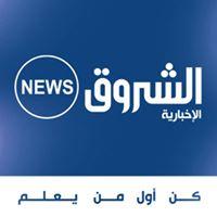 تردد قناة الشروق نيوز