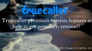 True caller premium version apk, true caller tricks