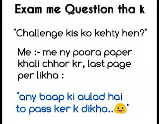 funny student quotes