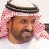 Saif Ahmed Belhasa son, net worth, age, wiki, biography