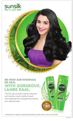 SUNSILK OFFER