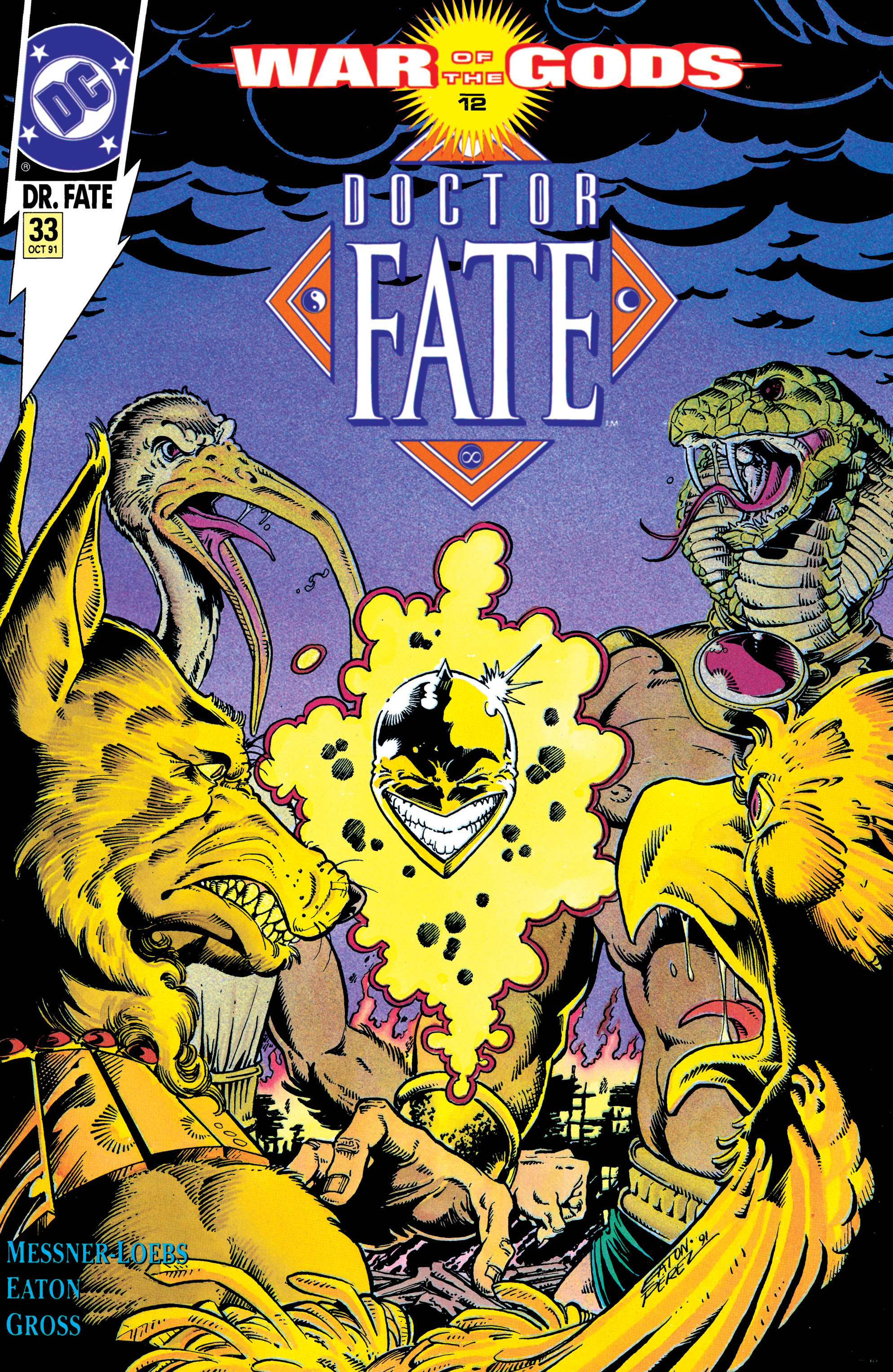 Doctor Fate (1988) 33 Page 1