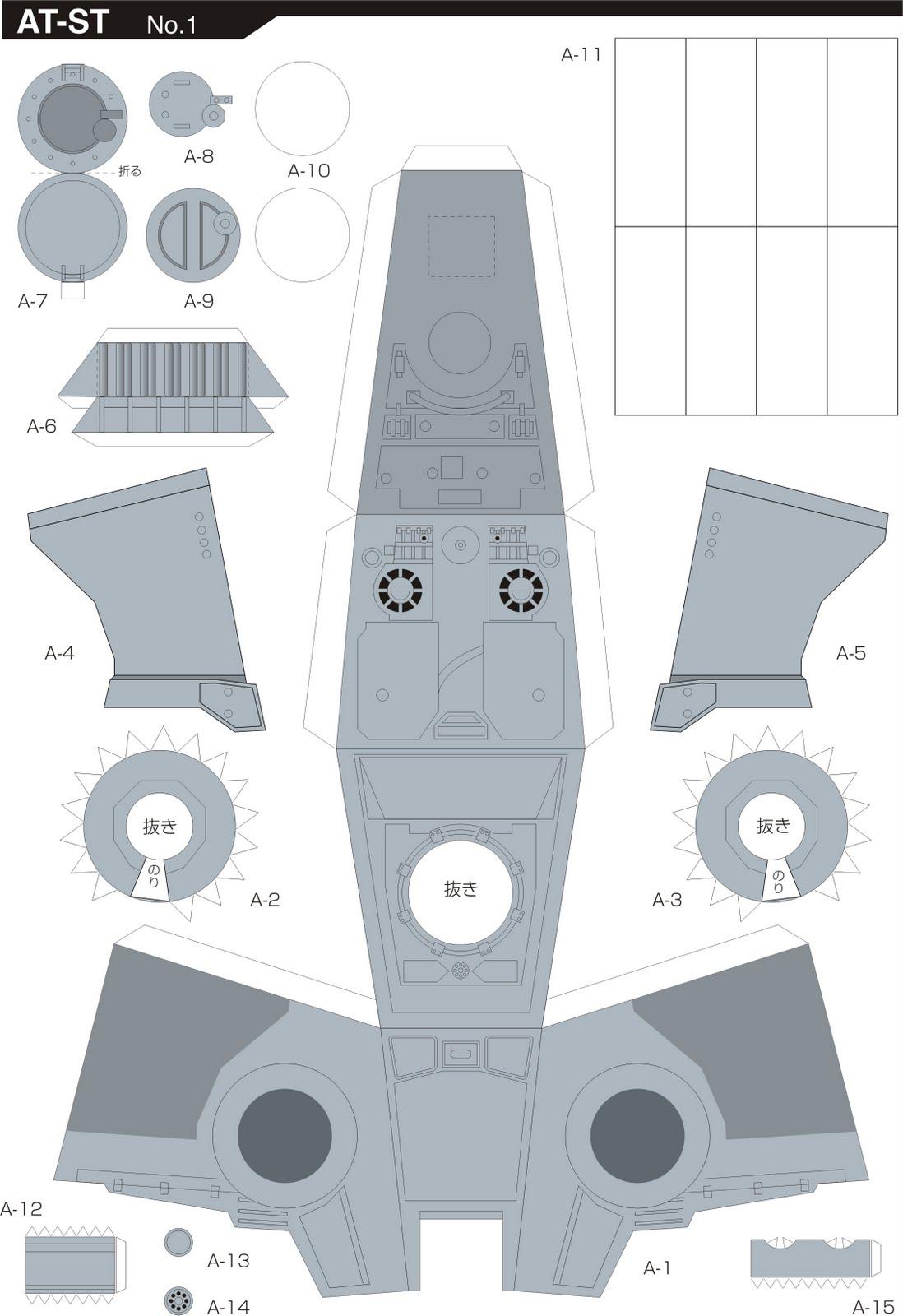 Star Wars 9 Jedi Ferlu Mocas: Papercraft Star Wars