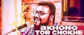 Akhono Tor Chokhe Lyrics