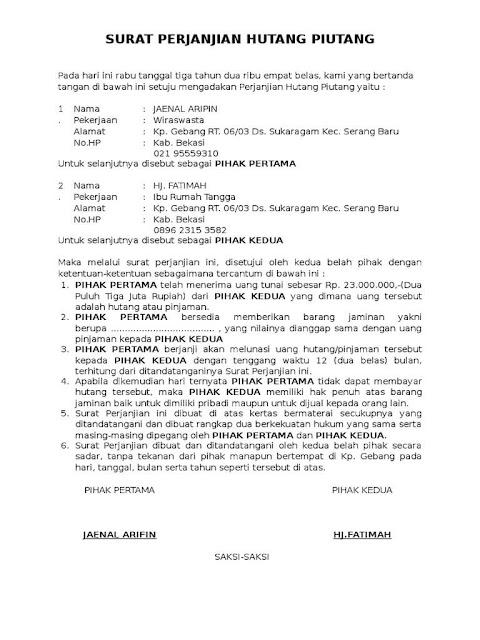 Contoh Surat Perjanjian Hutang Piutang Uang Tunai