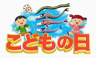 Merayakan Hari Anak Laki – Laki Di Jepang