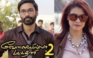 VIP 2 Movie Scenes | Kajol challenges Dhanush | Vivek | Velai Illa Pattadhari 2