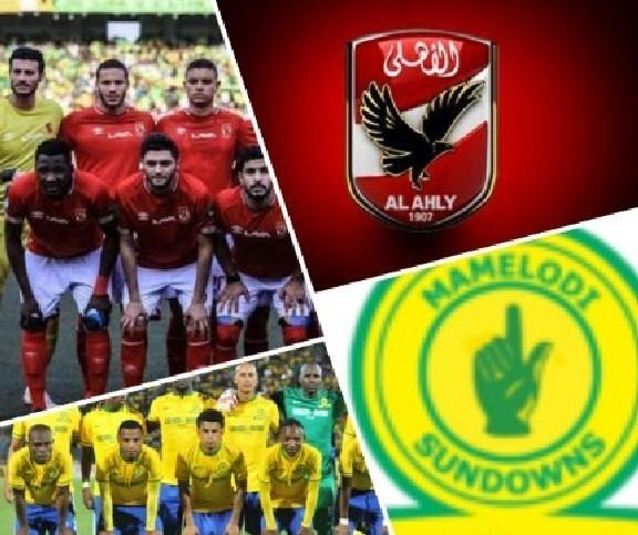 موعد مباراة الأهلي وصن داونز فى دوري أبطال أفريقيا 2019