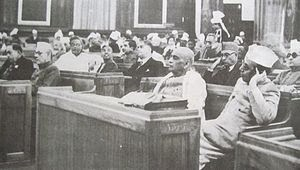 First day (9 December 1946) of the Constituent Assembly.