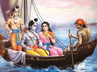 Vanvas hetu Prasthan kewat ke sath.