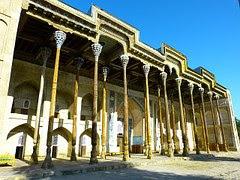 Hadis Nomor 469 Sahih Bukhari