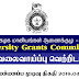 Vacancy In University Grants Commission