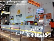 高雄機場售賣台灣電話上網卡及價格表