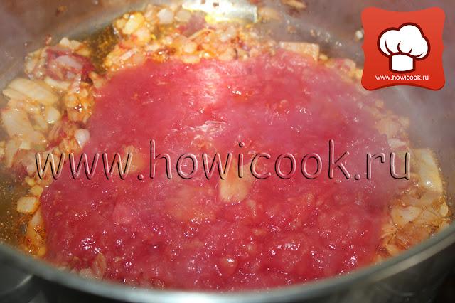 Рыбные котлеты в томатной подливке рецепт пошаговые фото