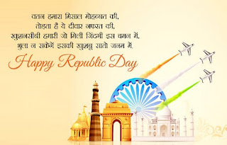 happy-republic-day-photo