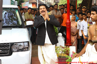 Mammootty in kammath and kammath