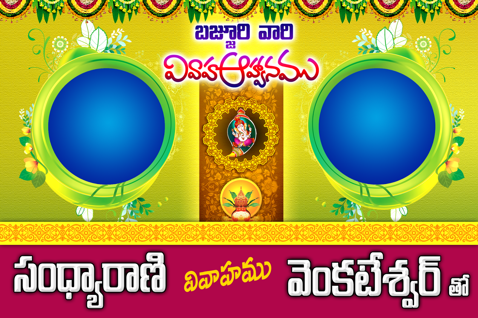 Wedding Flex Banners Design Psd Template Free Abhaya Ads Flex Printing