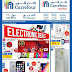 Carrefour Kuwait - Electronic Deals