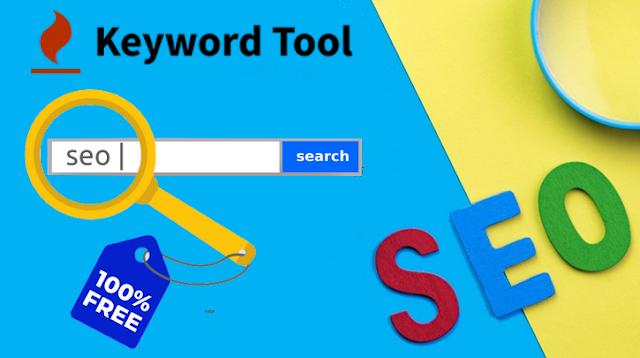 اليك أقوى قائمة بأدوات البحث عن الكلمات المفتاحية منافسة الادوات مدفوعة لتحسين SEO