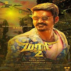 Tamil film 2019 download