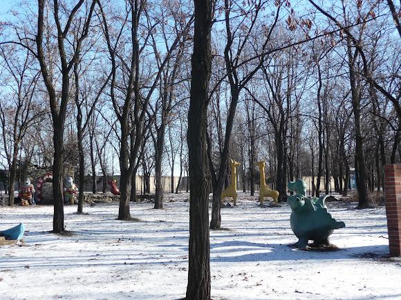 Селидово. Парк культуры и отдыха
