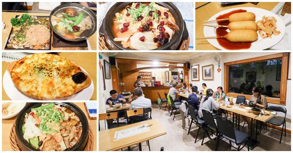 台中大里水連天碧|素食簡餐、焗烤、火鍋、義大利麵等多種選擇