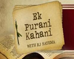 ek-purani-kahani-poster