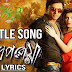 BEPAROYAA TITLE SONG LYRICS - Rana Mazumder