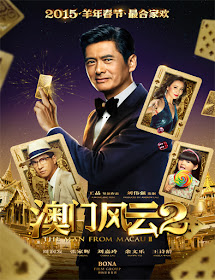 Du cheng feng yun 2 (From Vegas to Macau 2) (2015)