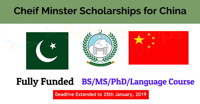 KP & FATA STUDENTS CHINESE SCHOLARSHIP 2019 FOR (BS/MS/PHD)