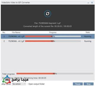 تنزيل برنامج Free Video to GIF Converter أخر إصدار للماك