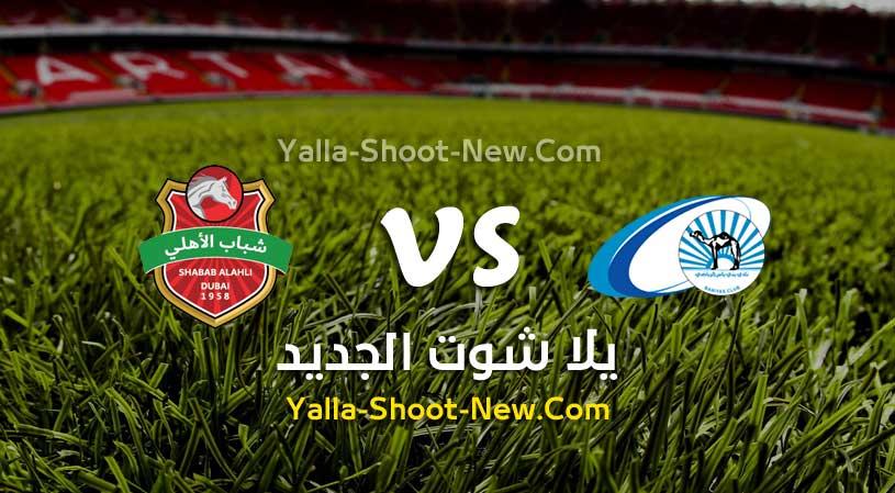 مباراة بني ياس وشباب الأهلي دبي