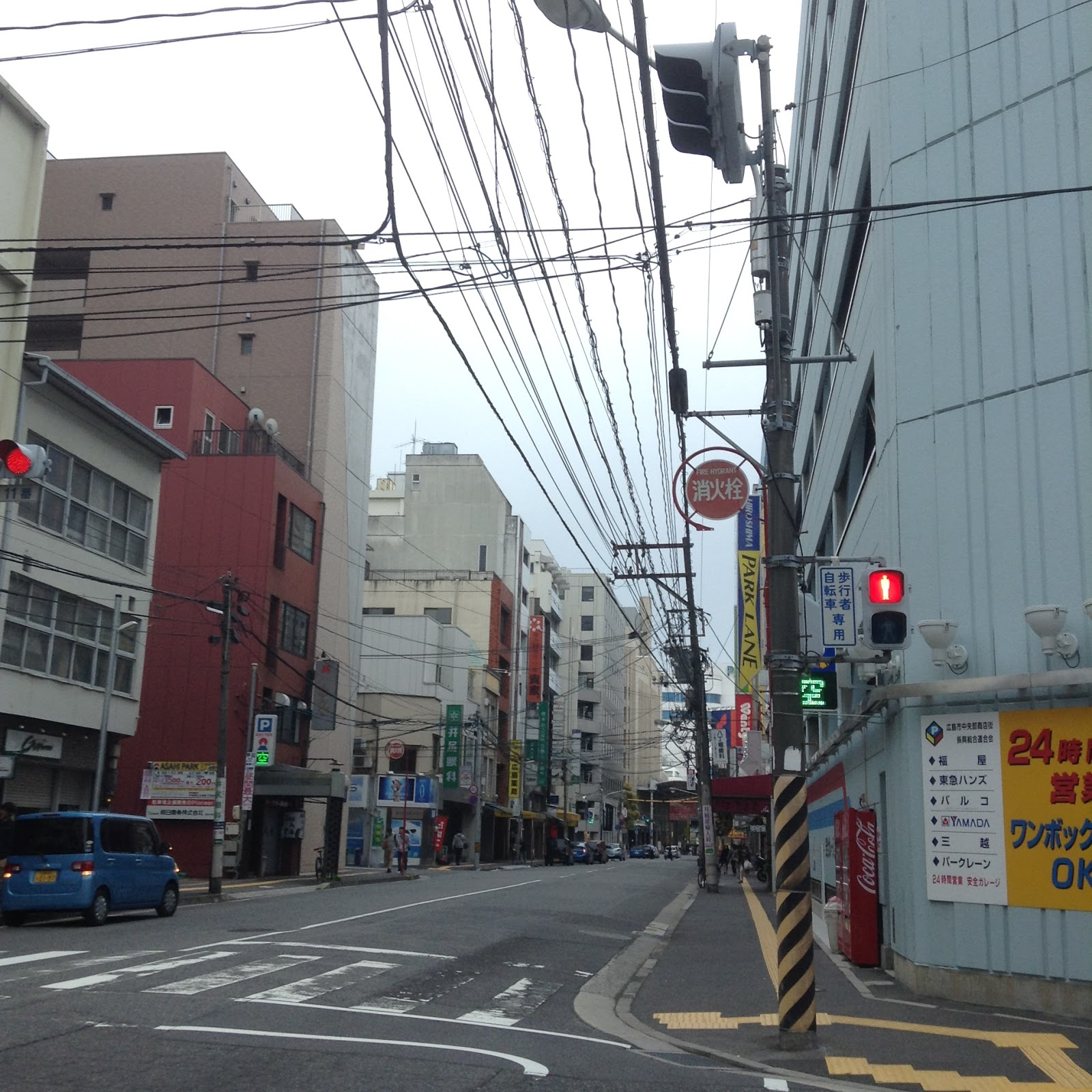 Japanese streets part 7