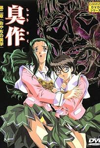 Shusaku Episode 2 English Subbed