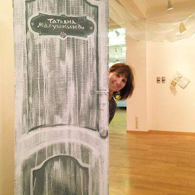 пять историй старого дома, выставка авторской куклы, Татьяна Малушкина