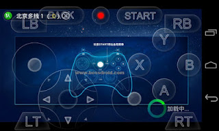 XBox 360 Apk Mod v2.5.5 - Emulator Streaming Game XBox For Android Terbaru (Cloud Game)