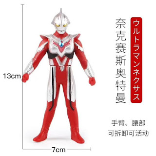 Ultraman Nexus Soft Rubber Figure Toys 13cm