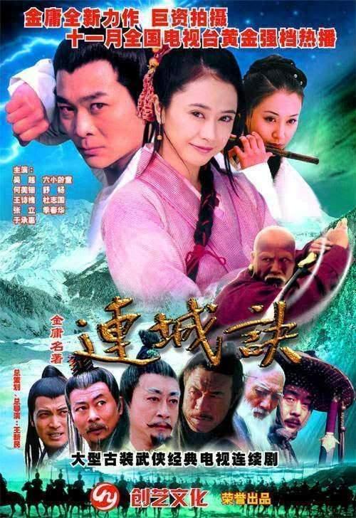 Xem Phim Liên Thành Quyết 2003