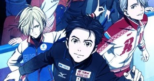 yuri on ice eros mp3 download