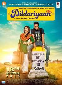 Dildariyaan 2015 Full Punjabi Movie HD MP4 3GP