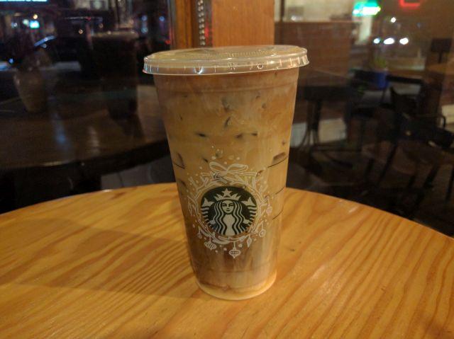 Review Starbucks Starbucks Spiced Sweet Cream Cold Brew