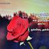 Good Night Kavithai In Tamil   Tamil Kavithai