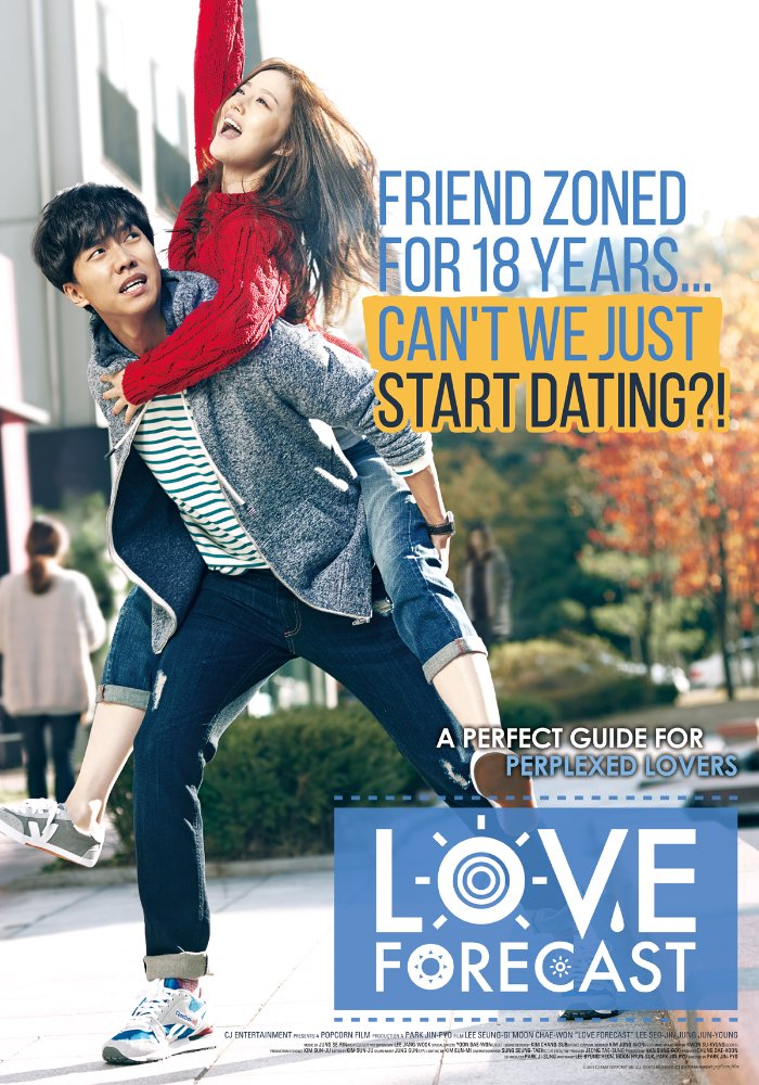 Love Forecast 2015