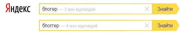 Яндекс предпочитает блоггер