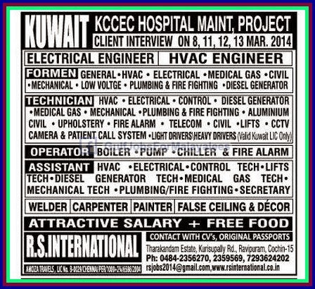 Gulf Jobs Bank: KCCEC Hospital Maint, Project Kuwait