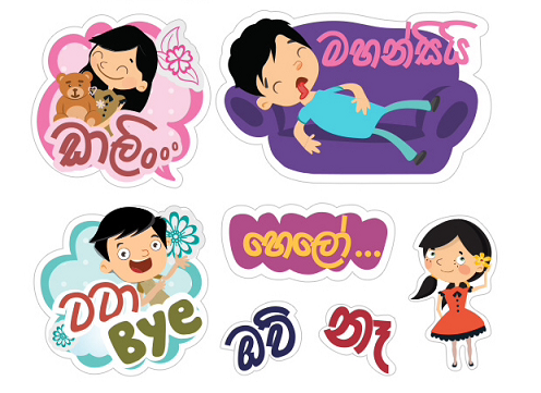 Viber Sinhala Stickers Update