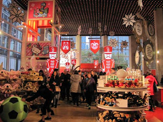 FAO Schwarz Main Entrance.