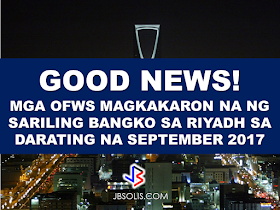 """Good news to all OFWs in Saudi Arabia! The Postal Bank that will soon turn to be OFW Bank will open a branch in Riyadh, Saudi Arabia. The LandBank, a state-run bank in the Philippines, will acquire the Postal Bank, which would be 30% owned by the OFWs and has an authorized capital of P3 billion, according to Finance Secretary Carlos G. Dominguez III. LandBank President Alex Buenaventura said that there are 800,000 OFWs, 40% of  which are  residing in Riyadh and in that consideration , they will open a branch of the OFW Bank in the area. The Riyadh branch will initially offer financial education and investment counseling services to OFWs, according to Dominguez. The creation of the Bank for the OFWs is one of the promises of President Rodrigo Duterte  to the OFWs and their families that has been fulfilled. Another proof of the sincerity and concern of the new President towards the """"modern heroes"""". Dominguez said that the acquisition of the Postal Bank will be completed at the 3rd Quarter of 2017 and that the LandBank has sufficient resources to make it happen.      LandBank will seek clearances from the Governance Commission for Government Owned and Controlled Corporations (GCG) and the Philippine Competition Commission (PCC) for the acquisition process to complete.  The government bank also needs approval from the Monetary Board, Securities and Exchange Commission (SEC) and the Bangko Sentral ng Pilipinas (BSP) for the OFW bank to be operational by Sept. 1, 2017.  Source: Saudi Gazette ©2016 THOUGHTSKOTO"""